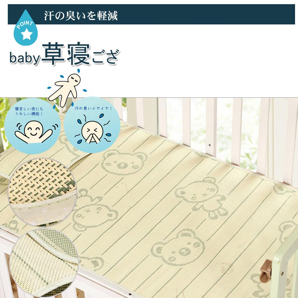 kiret嬰兒床涼蓆寶寶專用涼墊120*60CM