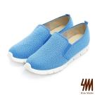 SM-台灣製真皮系列-素面磚紋懶人休閒鞋-藍色
