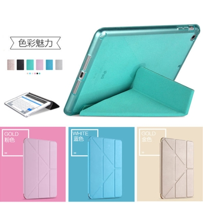 ANTIAN APPLE iPad 9.7(17/18版通用款)變形金剛 智慧休眠矽膠保護皮套