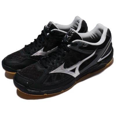Mizuno Wave Supersonic 運動 男鞋