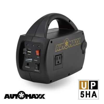 AUTOMAXX 專業級手提式行動電源 UP-5HA