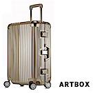 ARTBOX 超次元 26吋PC鏡面鋁框行李箱(珍珠金)