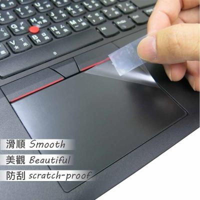 EZstick Lenovo ThinkPad T470 TOUCH PAD 抗刮保護貼