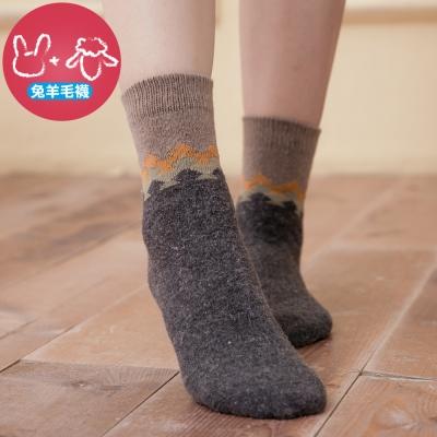 蒂巴蕾 兔羊毛襪-左岸橋墩