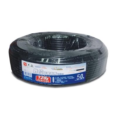 PX大通128編織數位電視專用電纜線-5C-50M