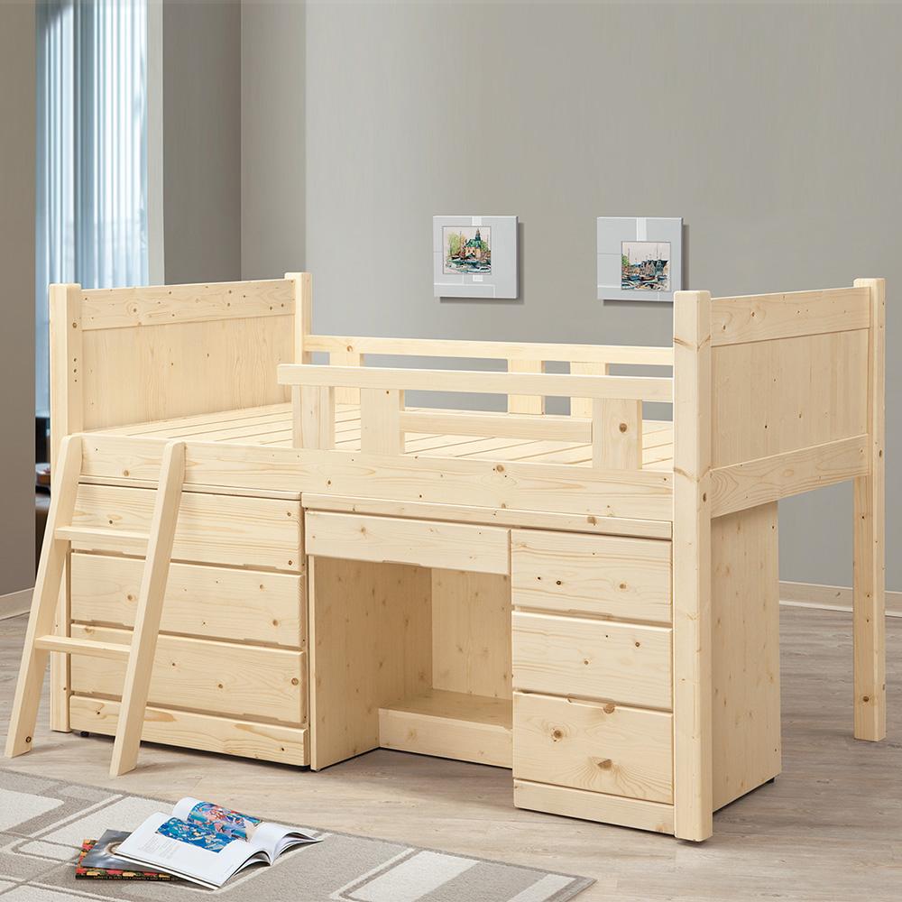 Bernice-松木多功能高層床組床架斗櫃書桌