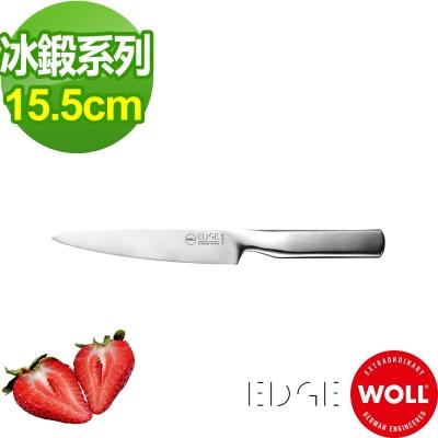 德國WOLL 冰鍛不銹鋼切片刀15.5cm