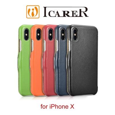 ICARER 奢華系列 iPhone X 磁扣側掀 手工真皮皮套