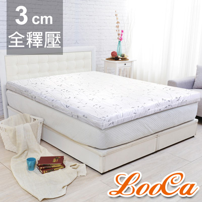LooCa 雅緻緹花3cm記憶床墊-單人3尺