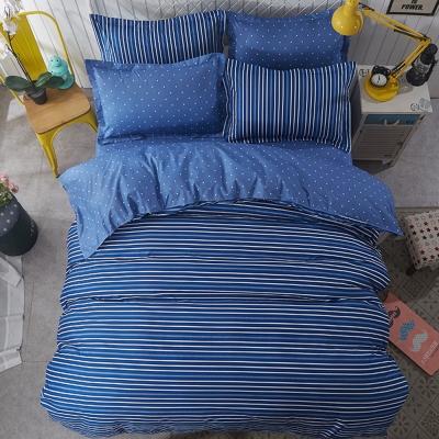 Alieen 個性印花 四件式涼被床包組 雙人 簡素