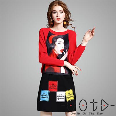 蝙蝠袖針織毛衣+貼布包臀裙兩件套 (共二色)-OOTD