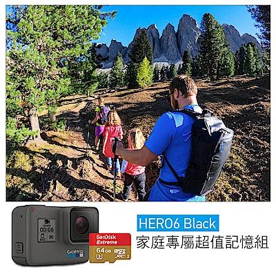 GoPro-HERO6 Black運動攝影機 家庭專屬超值記憶組