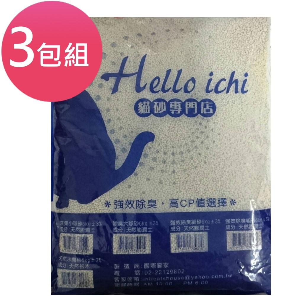 國際貓家 Hello Ichi 大球貓砂 10L 3包組