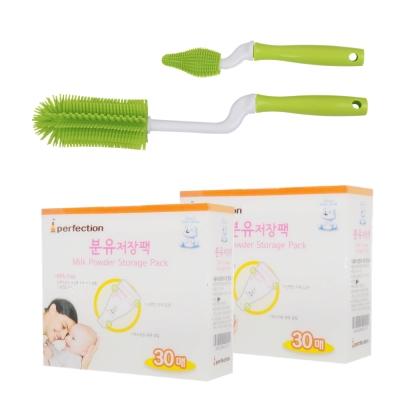 韓國 矽膠奶瓶奶嘴刷組+便攜式奶粉盒240ML(60入)