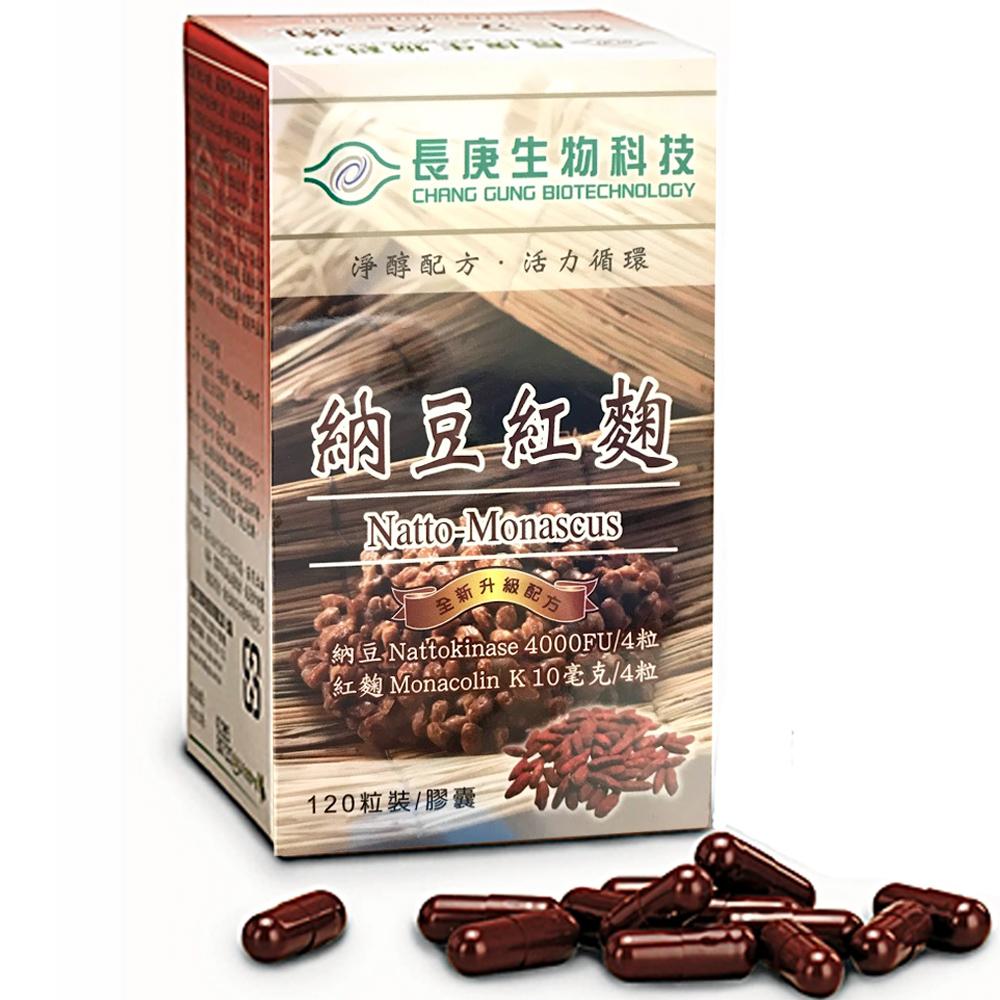 長庚生技 納豆紅麴升級配方4入(120粒/瓶)