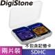 DigiStone 優質 SD/SDHC 2片裝記憶卡收納盒/白透明色X10個 product thumbnail 1