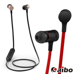 aibo V10 磁吸耳塞式藍牙耳機麥克風