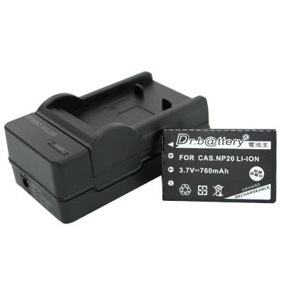 電池王 CASIO NP-20 高容量鋰電池+充電器組