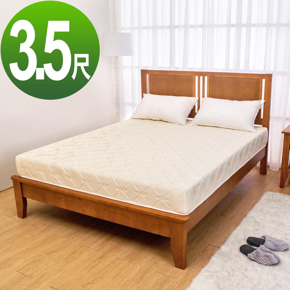 Boden-緹花兩用透氣涼席護背連結式彈簧床墊(偏硬)-3.5尺加大單人