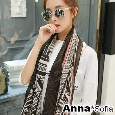 AnnaSofia-交叉平行線-拷克邊韓國棉圍巾披