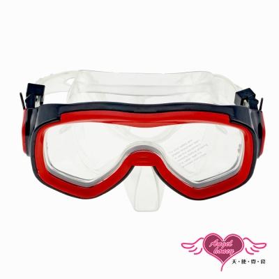泳鏡 海灘必備 全罩含鼻架泳鏡(紅F)AngelHoney天使霓裳