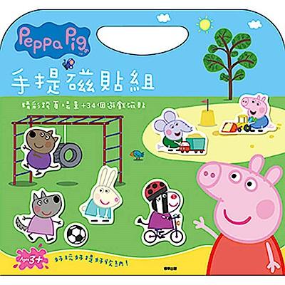 粉紅豬小妹 手提磁貼組 @ Y!購物