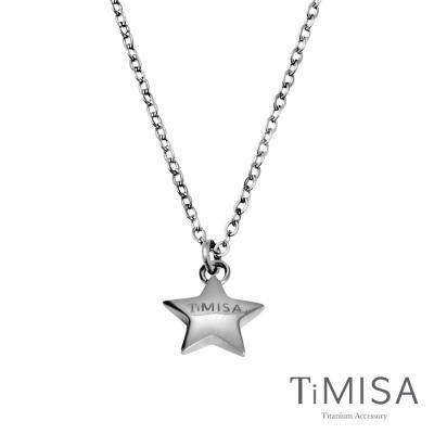 TiMISA《幸運星》純鈦項鍊