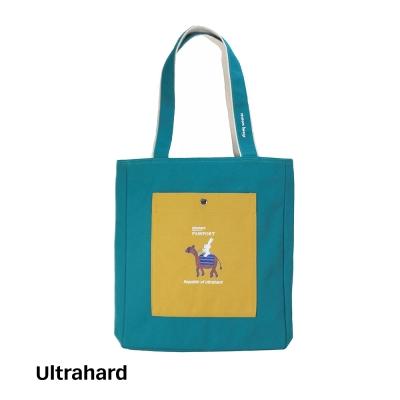 Ultrahard 月見兔A4肩背包系列-騎駱駝(黃綠)
