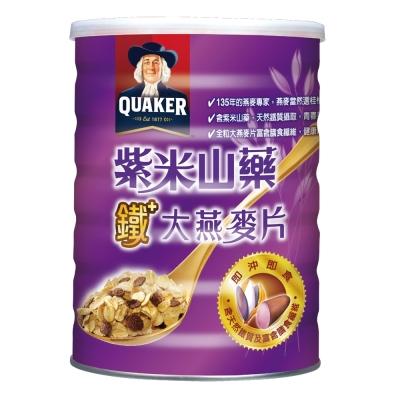 桂格 紫米山藥大燕麥片(700g)