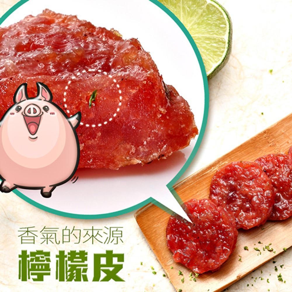 水根肉乾_清爽獨家2包組_墨西哥條子豬肉1+檸檬圓燒豬肉1
