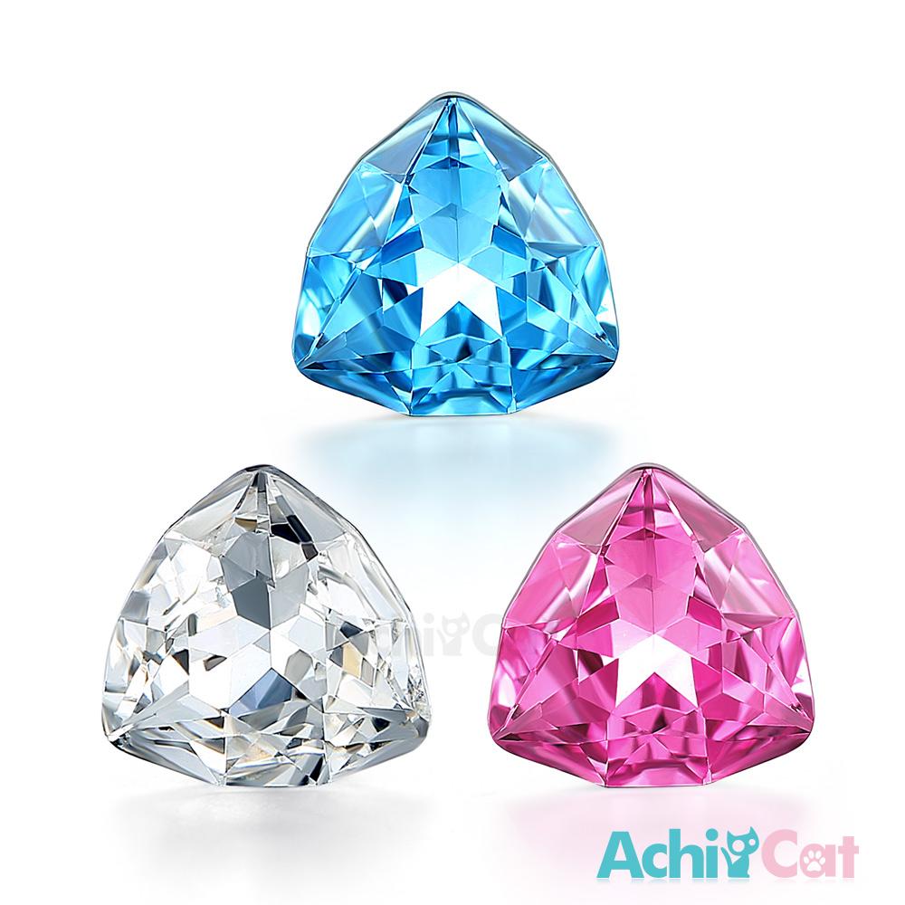 AchiCat 白鋼耳環耳針式 立體三角 多款任選