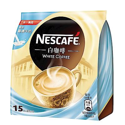 雀巢咖啡 二合一白咖啡(15x22g)