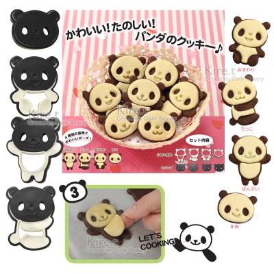 kiret日本熊貓餅乾DIY模具組4入-多色隨機