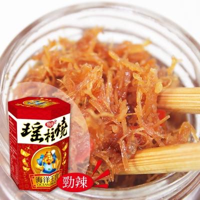 幸福小胖 海洋王宮瑤柱燒24罐(辣味/120g/罐)