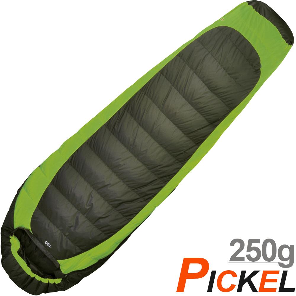 Pickel 億大 700FP立體羽絨睡袋(250g-綠色) 適溫10°C 露營睡袋