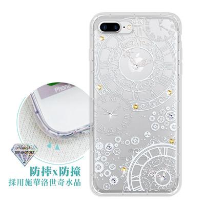 浪漫彩繪 iPhone 8 Plus/ 7 Plus 水鑽空壓氣墊手機殼(齒輪之...