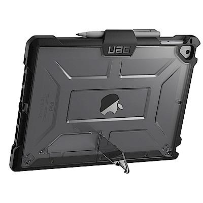 UAG iPad 9.7吋耐衝擊保護殼-透明