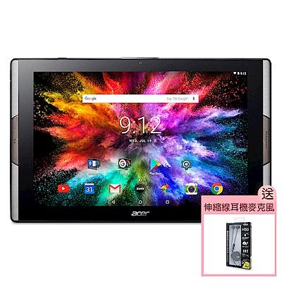ACER Iconia One 10 A3-A50 10吋六核(2+4)強效環繞影音平板