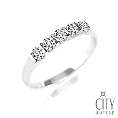 City Diamond『星河』30分鑽戒