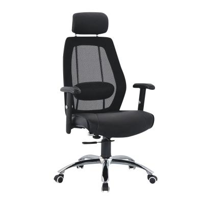 Bernice-瑞格人體工學電腦辦公椅-68x51x127cm