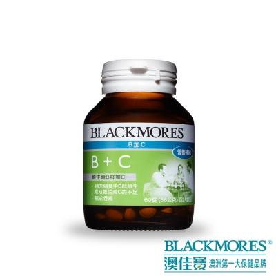 BLACKMORES澳佳寶-B-C-維生素B群-C