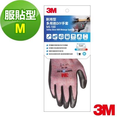 3M 耐用型多用途DIY手套 MS-100紅 (尺寸可選)