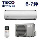 TECO東元 6-7坪 一對一定頻分離式冷氣(MA-GS36FC/MS-GS36FC)