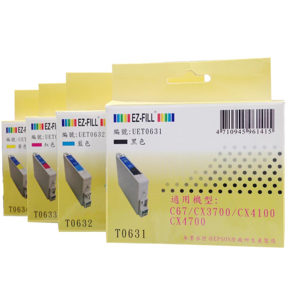 EZ-FILL EPSON T0631-T0634 (一黑三彩)優惠包
