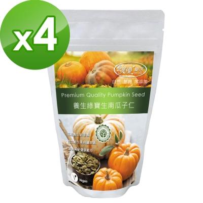 樸優樂活 養生綠寶生南瓜子仁(180g/包)x4包組