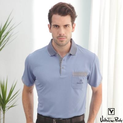Valentino Rudy范倫鐵諾.路迪 吸溼排汗POLO衫-灰藍半圓袖