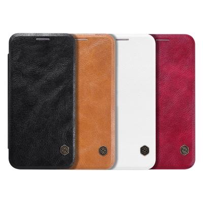 NILLKIN SAMSUNG Galaxy S7 G930F秦系列皮套
