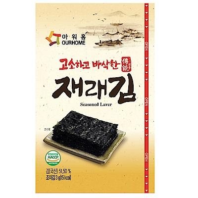 韓味不二 OURHOME海苔-傳統口味(3gx20入)