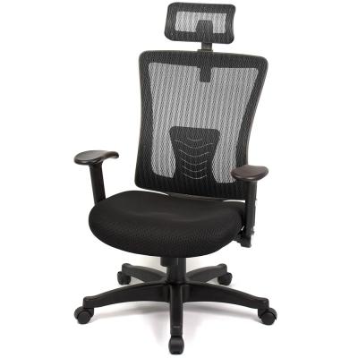【aaronation】愛倫國度 亮彩系列高枕式辦公椅/電腦椅/主管椅- 三色