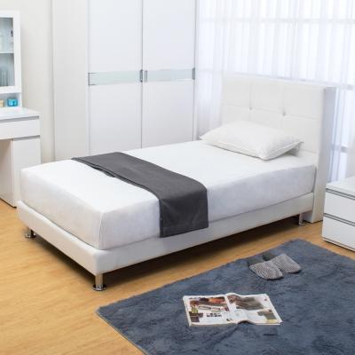 Boden 貝塔絲3.5尺白色皮革單人床組 床頭片+床底 不含床墊